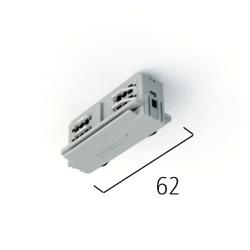 Synergy 21 by EUTRAC 3~LÄNGSVERBINDER, Silber, Aufbau