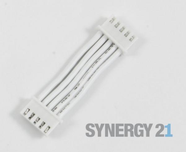 Synergy 21 LED Prometheus Light Bar zub. Verbinder 25cm