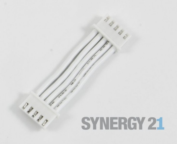 Synergy 21 LED Prometheus Light Bar zub. Verbinder 50cm